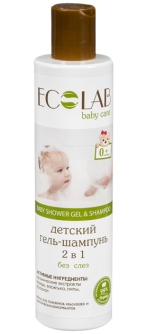 ecolab_baby_2_in_1