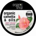 OShop_body_cream_camelia