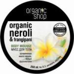 OShop_body_mousse_bali_flower