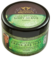 OPL_body_scrub_hawaii