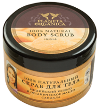 OPL_body_scrub_india